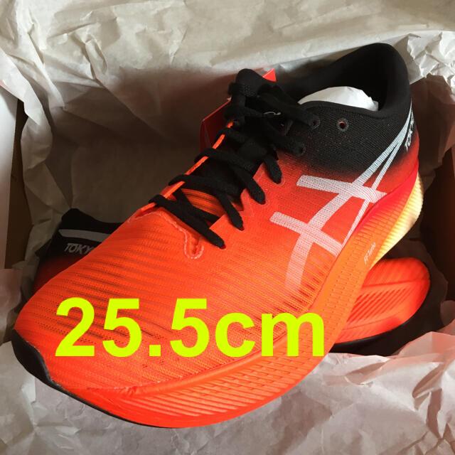 asics(アシックス)の新品25.5cm METASPEED SKY asics Sunrise Red スポーツ/アウトドアのランニング(シューズ)の商品写真