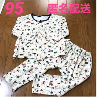 パジャマ 95、長袖長ズボン、男の子(パジャマ)