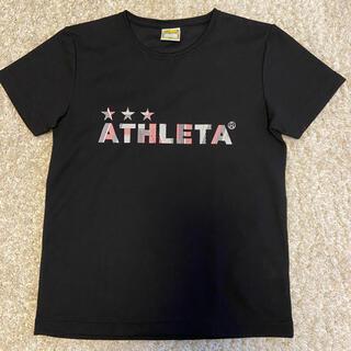 アスレタ(ATHLETA)のアスレタ Tシャツ 150(Tシャツ/カットソー)