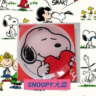 SNOOPY - スヌーピー大皿♡限定品