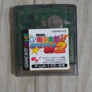 ゲームボーイ(ゲームボーイ)の田中太郎 RPGツクール GB2 ゲームボーイカラー専用(家庭用ゲームソフト)