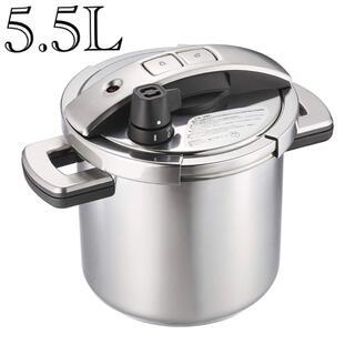 マイヤー(MEYER)のSALE❗️マイヤー ハイプレッシャークッカー 5.5L(鍋/フライパン)
