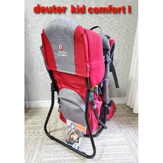 ドイター(Deuter)のドイター deuter KID COMFORT Ⅰ ベビーキャリア 背負子(登山用品)