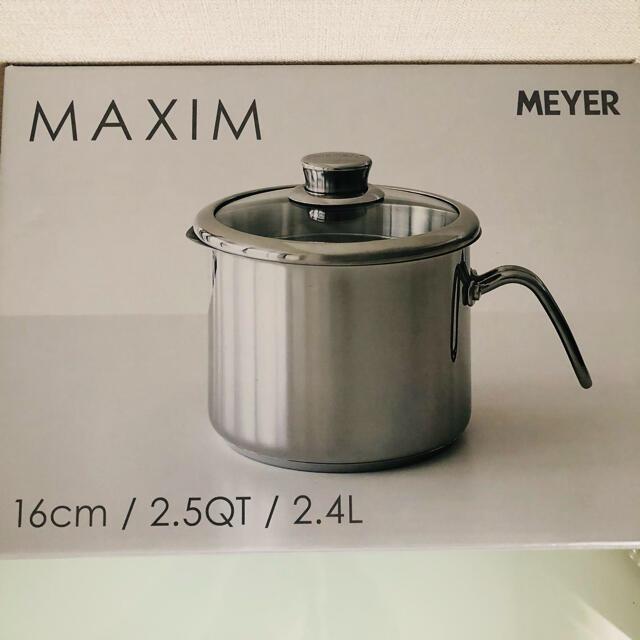 MEYER(マイヤー)のなー様お取り置き 新品 マイヤー8クックマルチポット 16cm クックポット インテリア/住まい/日用品のキッチン/食器(鍋/フライパン)の商品写真