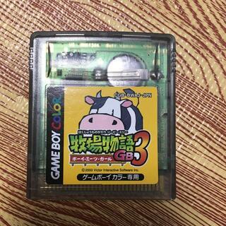 ゲームボーイ(ゲームボーイ)の牧場物語3(家庭用ゲームソフト)