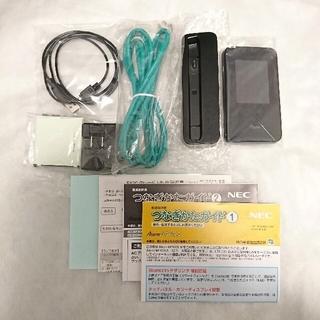 NEC - NEC Aterm  MS03LN3B クレードルセット モバイルルーター
