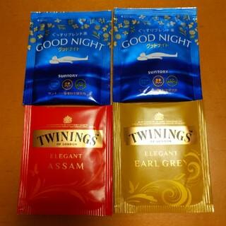サントリー - ぐっすりブレンド茶 2包 サントリー
