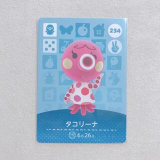 ニンテンドウ(任天堂)のあつ森 amiibo(カード)