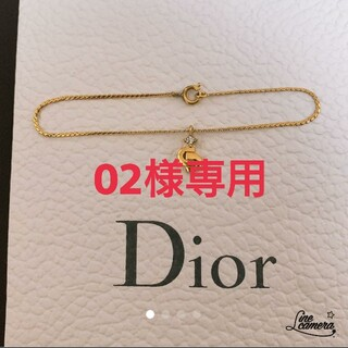 Christian Dior - クリスチャン・ディオール ブレスレット レディース
