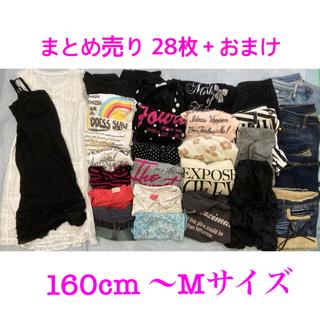 ベルシュカ(Bershka)のまとめ売り 28枚 + おまけ(Tシャツ/カットソー)