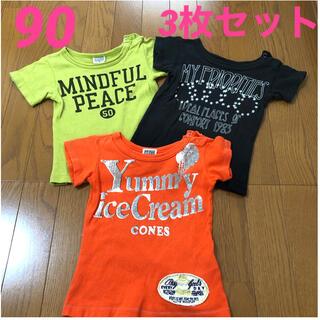 エフオーキッズ(F.O.KIDS)のF.O.KIDS Tシャツ90、3枚セット、男の子(Tシャツ/カットソー)