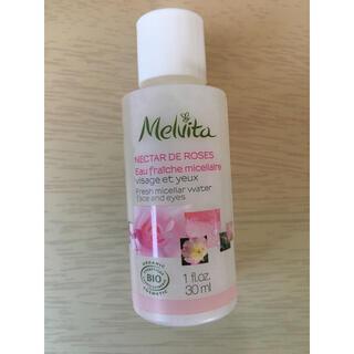 Melvita - 【新品未開封】メルヴィータ クリアウォーター ふき取り化粧水