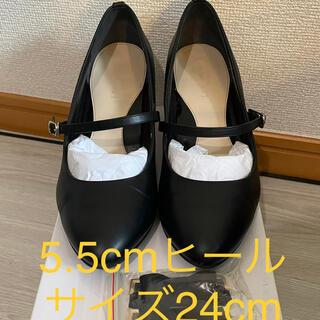 アオキ(AOKI)の就活 AOKI LES MUES パンプス24cm(ハイヒール/パンプス)