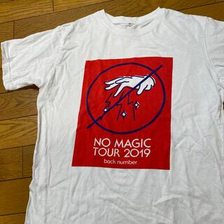 バックナンバー(BACK NUMBER)のbacknumber Tシャツ(ミュージシャン)