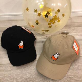 しまむら - ミッフィー  キャップ 帽子セット