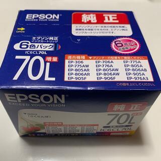 エプソン(EPSON)の6色パック エプソン純正インクカートリッジ IC6CL70L さくらんぼ(その他)