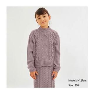 ジーユー(GU)のGU ジーユー GIRLS ケーブルクルーネックセーター 120cm(ニット)