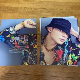 エグザイル(EXILE)のEXILE SHOKICHI 雑誌の切り抜き 13枚+表紙2枚(音楽/芸能)
