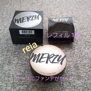 【新品未使用】MERZY クッションファンデ★マットタイプ★CO3(ファンデーション)