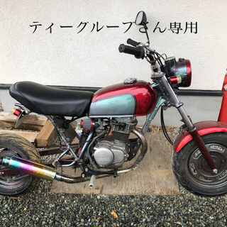 ホンダ - エイプ50ボアアップ(90cc)