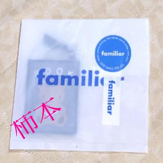 ファミリア(familiar)の新品未開封プレゼント包装済み familiar     チャーム・しおり(その他)