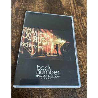 バックナンバー(BACK NUMBER)のback number  NOMAGICTOUR2019at大阪城ホール (ミュージック)