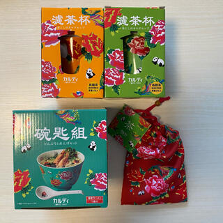 ☆新品 KALDI 台湾 どんぶりれんげセット マグカップ2点 巾着の4点セット(食器)