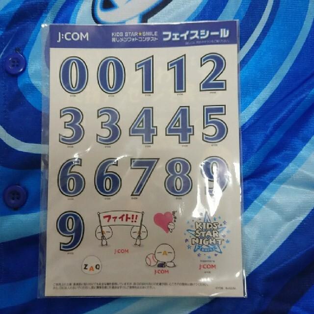 横浜DeNAベイスターズ(ヨコハマディーエヌエーベイスターズ)の横浜DeNAベイスターズ ユニフォーム 新品 スポーツ/アウトドアの野球(ウェア)の商品写真