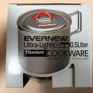 エバニュー(EVERNEW)のエバニュー チタン マグポット500 ECA266R(調理器具)