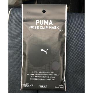 プーマ(PUMA)のプーマ メンズ(その他)