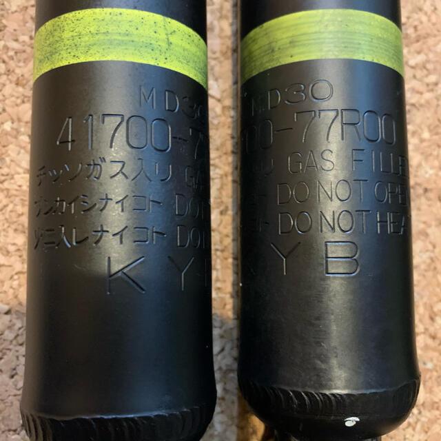 スズキ(スズキ)の未使用ジムニーJB64純正ショックアブソーバー1台分 自動車/バイクの自動車(車種別パーツ)の商品写真