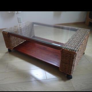 引取限定 ラタン ガラステーブル アジアン バリ風(ローテーブル)