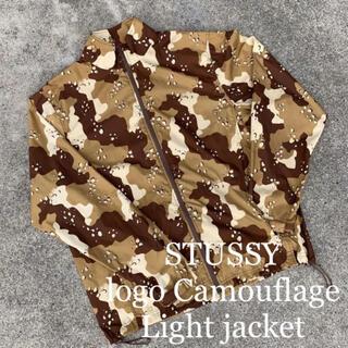 STUSSY - STUSSY Camouflage LOGO Light jacket セール中