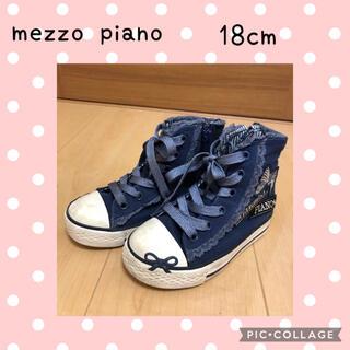 メゾピアノ(mezzo piano)のメゾピアノ ハイカットスニーカー(スニーカー)