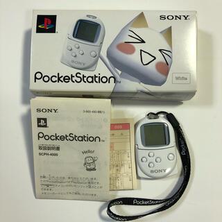プレイステーション(PlayStation)のポケットステーション ホワイト SCPH-4000(携帯用ゲーム機本体)