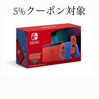 ニンテンドースイッチ(Nintendo Switch)の任天堂 Switch マリオ レッド×ブルー セット 本体なし 送料無料(家庭用ゲーム機本体)