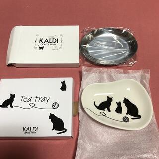 カルディ(KALDI)のカルディ  猫の日 ティートレイ 2種(食器)