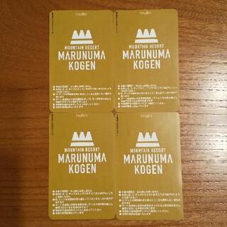 丸沼高原スキー場  リフト券4枚(ウィンタースポーツ)