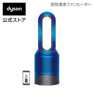 ダイソン(Dyson)のdyson HP 03 WS(ファンヒーター)