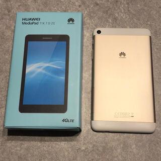 HUAWEI - 【ほぼ未使用品】HUAWEI MediaPad T1 K 7.0 LTE