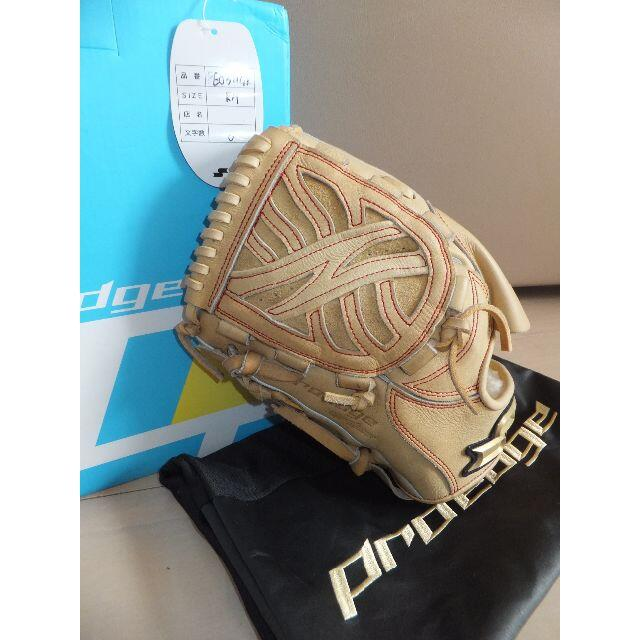 SSK(エスエスケイ)の6万円 稀少 SSK プロエッジ 硬式 オーダー 野球 グローブ 投手用(左) スポーツ/アウトドアの野球(グローブ)の商品写真