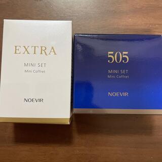 ノエビア(noevir)のノエビア エクストラ 505(サンプル/トライアルキット)