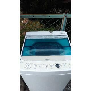 ハイアール(Haier)のHaier JW-C45A 購入2年(使用1年後保管1年)(洗濯機)