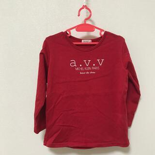 アーヴェヴェ(a.v.v)のA.V.V  ロンT  女の子 110(Tシャツ/カットソー)