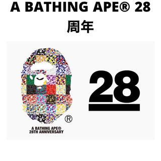 A BATHING APE - A BATHING APE® 28周年 ステッカー 非売品 2枚セット