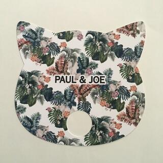 ポールアンドジョー(PAUL & JOE)のポール&ジョー イベント限定 ネコ型リーフレットうちわ(ノベルティグッズ)