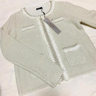 モマ(MOMA)の【新品 タグ付き】ジャケット カーディガン  ツイード 白 アウター トップス(ノーカラージャケット)