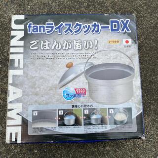 UNIFLAME - ユニフレーム ライスクッカー DX