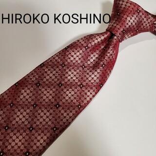 HIROKO KOSHINO - 【美品】ヒロココシノ HIROKO KOSHINO ネクタイ スーツ メンズ