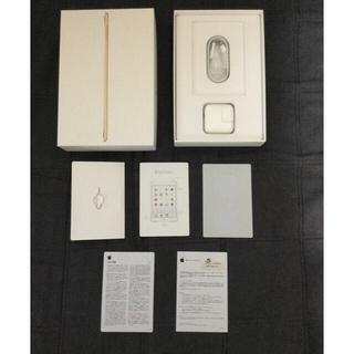 アイパッド(iPad)の【新品未使用】iPad mini4 外箱+付属品(その他)